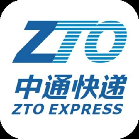 ZTO courier firm delivers year's biggest IPO in US
