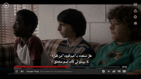 How do you watch Netflix with ARABIC subtitles? | ARABIC