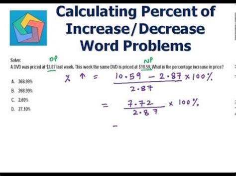 Calculating Percent of Increase/Decrease Word Problems