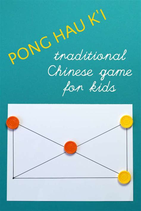 Pong Hau K'i: A Traditional Chinese Board Game for Kids